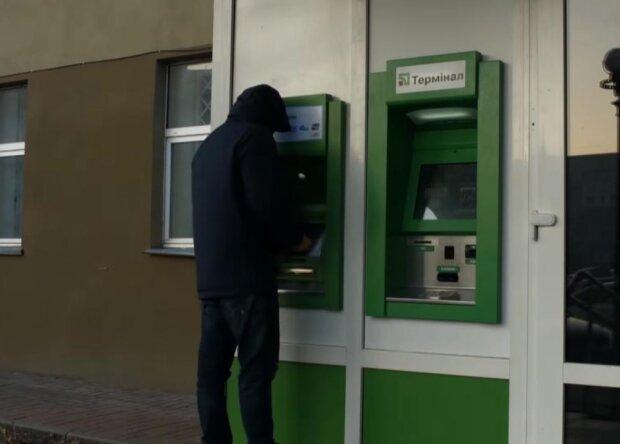 терминалы ПриватБанка, скриншот с видео