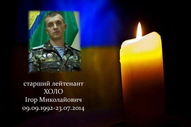 Сім років тому Україна втратила ще одного вірного героя та захисника: його груди зрешетили кулями