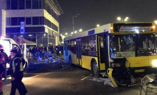 ДТП в Киеве, фото dtp.kiev.ua: Telegram