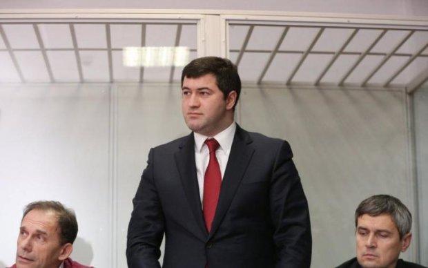 Суд ухвалив рішення щодо Насірова