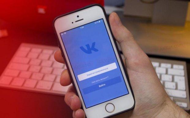 "Одессита-сепаратиста жестко осудили за пост в ""Вконтакте"""