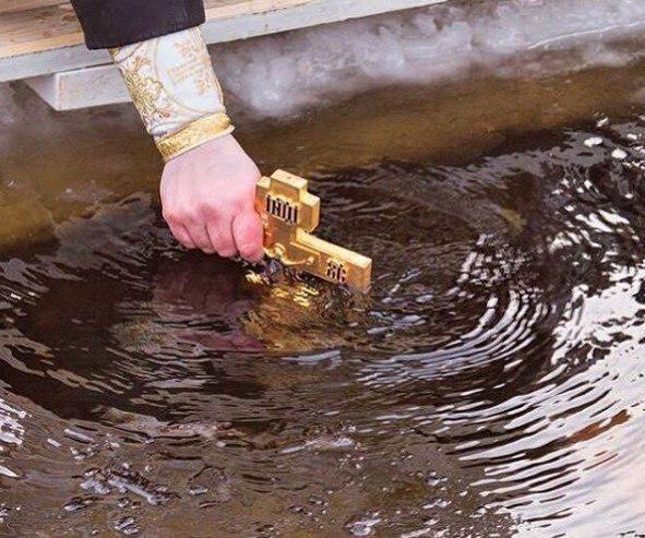 Освячення води на Водохреще Господнє