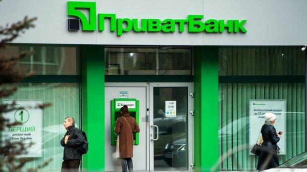 ПриватБанк заработал большую долю от всех денег Украины