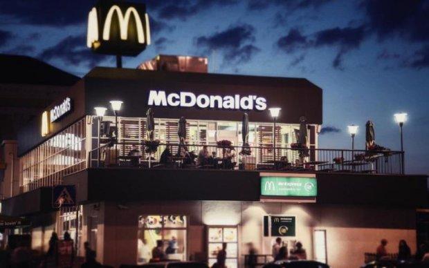 Ні в якому разі не замовляйте це у McDonald's