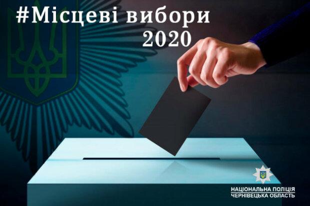 Вибори 2020, ілюстрація поліції Чернівецької області: Facebook