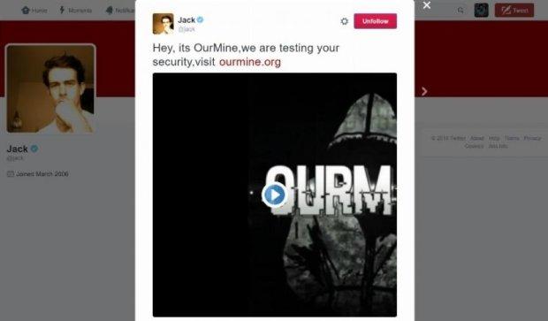 Хакери зламали сторінку творця Twitter