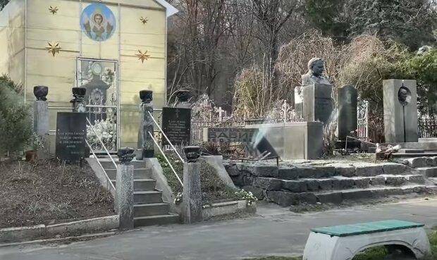 Байкове кладовище, кадр з відео, зображення ілюстративне: YouTube