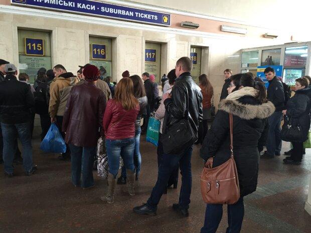 Зарплата, фото Рідний Київ