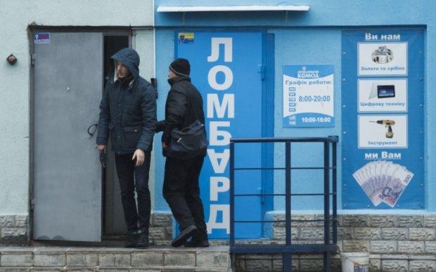 Киевлянин ограбил школьницу и отнес добычу в ломбард