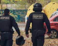 Киевская полиция, фото - Информатор