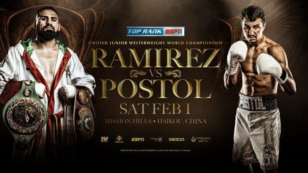 Бой Постол - Рамирес состоится 1 февраля в Китае
