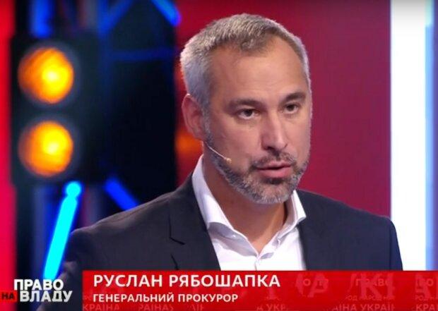 """""""Будуть покарання"""": новий генпрокурор Рябошапка зробив гучну заяву про """"посадки"""" колишньої влади"""
