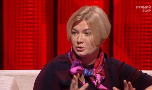 Ирина Геращенко, скриншот