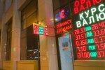 Курс валют на 4 грудня обрушить долар і підвищить євро над гривнею