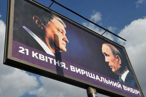 У Кремлі зробили несподівану заяву через білборди з Порошенком і Путіним
