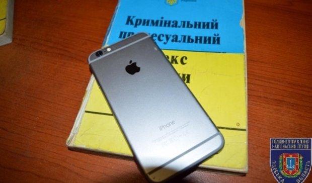 Одесские таксисты ограбили богатеньких подростков (видео)
