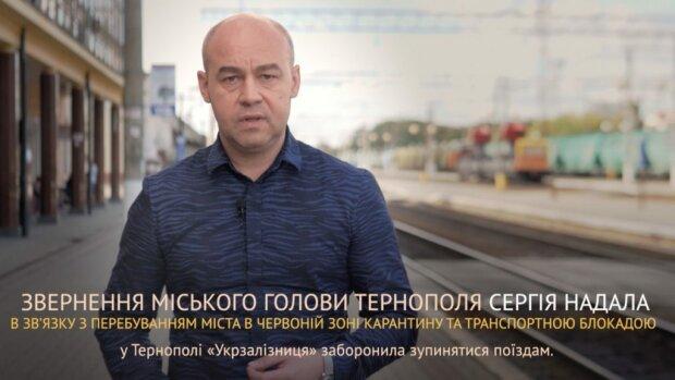 """Мэр Надал объявил карантинную войну Зеленскому: """"Тернополь не загнать в зону"""""""
