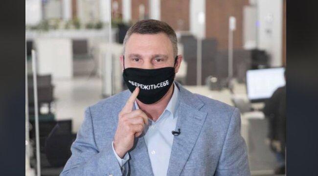 """Виталий Кличко """"дошастался"""" и подцепил коронавирус - """"Я должен уйти"""""""