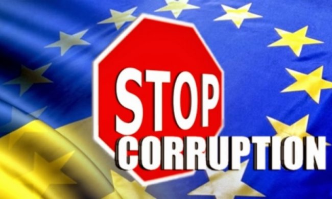 Главу Антикорупційного бюро призначать наступного тижня
