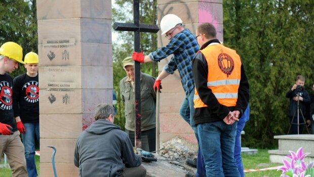 Братская могила в Перемышле, Zaxid.net