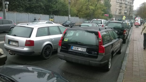 Ввезення євроблях в Україну