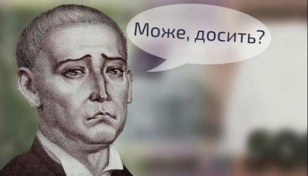 """Гонтарєва: """"Не бачу причин для валютної паніки"""""""