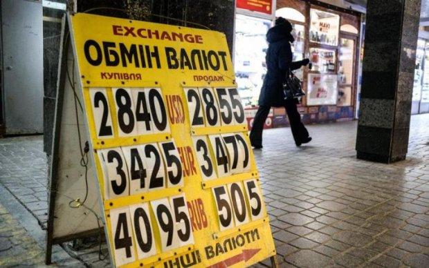 Курс валют на 22 апреля: доллар и евро набирают силу