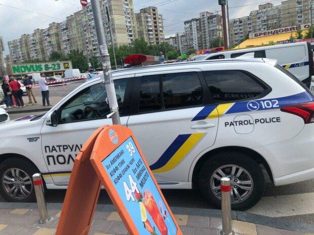 Поліція / фото : Znaj.ua