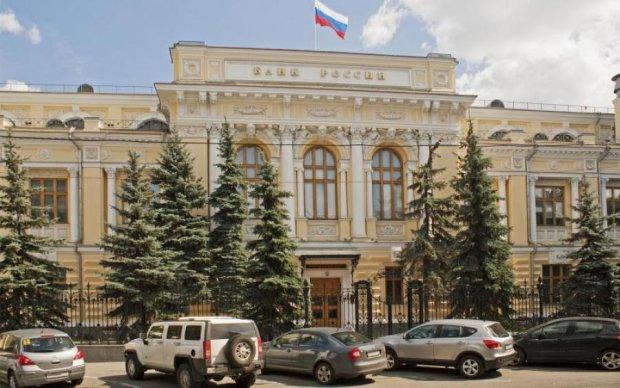 Форточник виніс з російського Центробанку 11 мільйонів