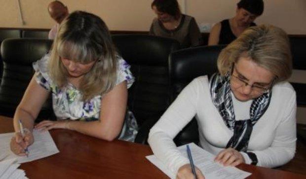 Украинские госслужащие поедут в Латвию учиться у своих коллег