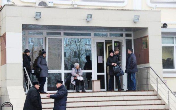 Ще один український банк пішов у небуття