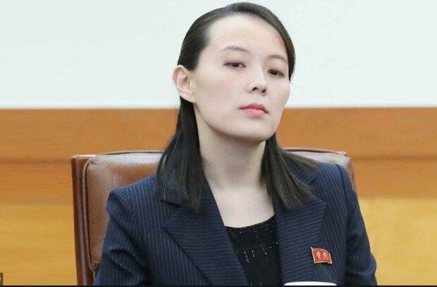 Кім Е Чжон