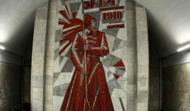 Київрада пропонує прибрати комуністичну символіку з метрополітену