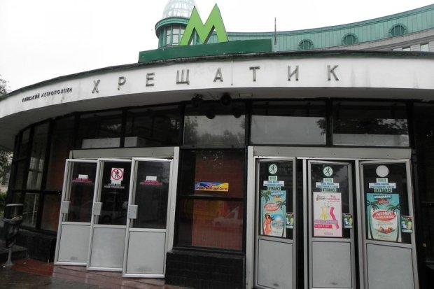 На молодих українців відкрили полювання: поліція і військові ловлять хлопців у метро