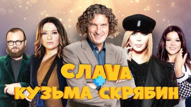 """Свой человек, старые письма и """"божество"""": звезды украинского шоубиза чувственно поздравили Скрябина с днюхой, видео"""