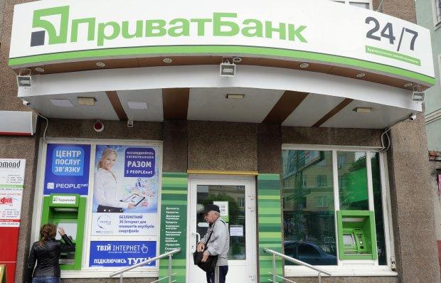 ПриватБанк вижене українців із обмінників