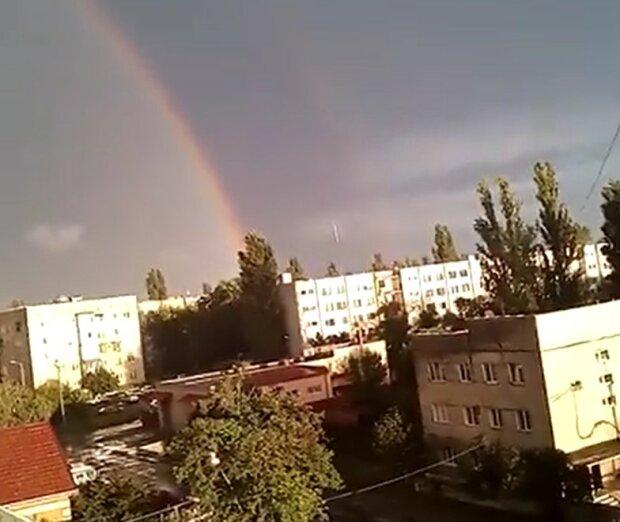 Подвійна радуга на Ужгородом, скріншот Facebook