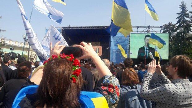 Акція, мітинг - фото Знай.ua