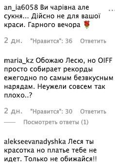 """Нікітюк нажахала Одеський кінофестиваль новим образом: """"Невже так погано"""""""
