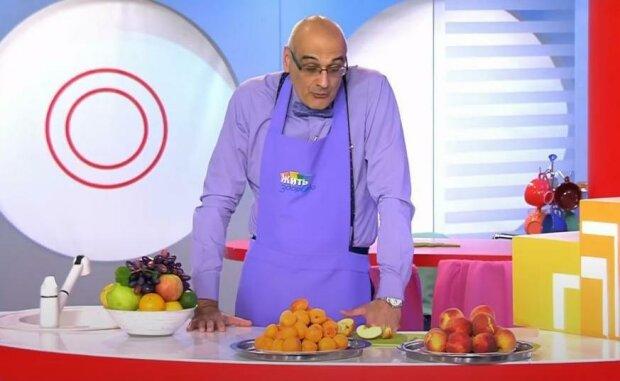 Персики та абрикоси, скріншот: Youtube