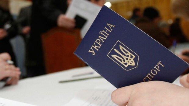 Громадянство України, фото: uhp.org.ua