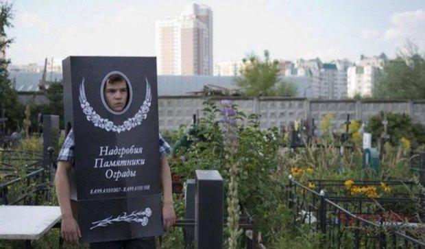 Кадр из российской комедии стал интернет-мемом (фото, видео)