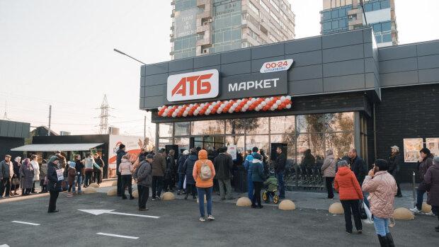Супермаркет АТБ, фото informator.ua
