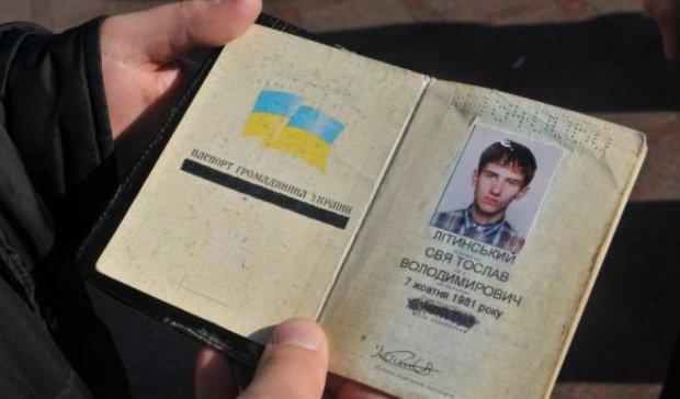 Львовянин добился выдачи паспорта без русского языка