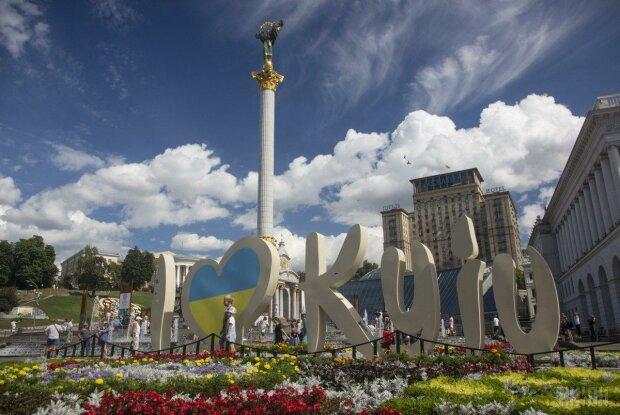 Усі на прогулянку: синоптики обіцяють літню погоду у Києві 13 вересня