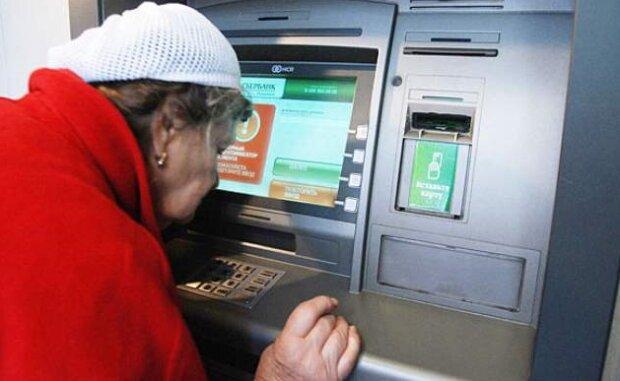 Банкомат, фото facebook