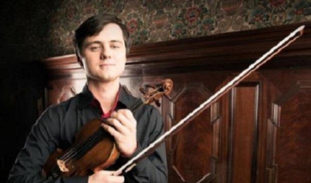 Український скрипаль вийшов у фінал  найпрестижнішого конкурсу