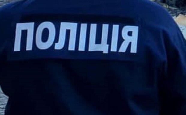 Полицейский, фото иллюстративное: Facebook Полиция Ивано-Франковской области