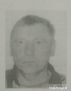 На Тернопольщине загадочно исчез мужчина со шрамом - вышел из дому, и...