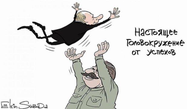 Сталін хвалить Путіна за успіхи: карикатура від Йолкіна (фото)
